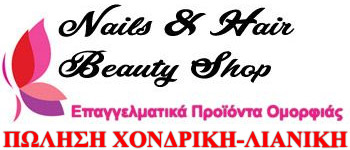 Nails & Hair Beauty Shop